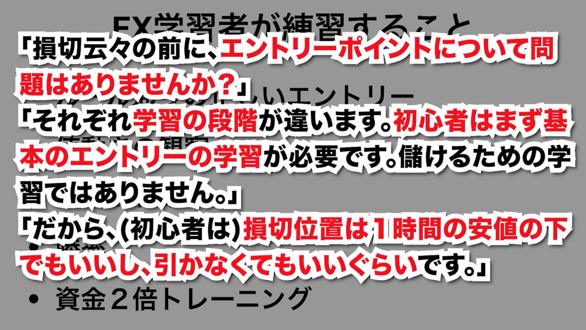 f:id:trader-nori:20200113213400p:plain