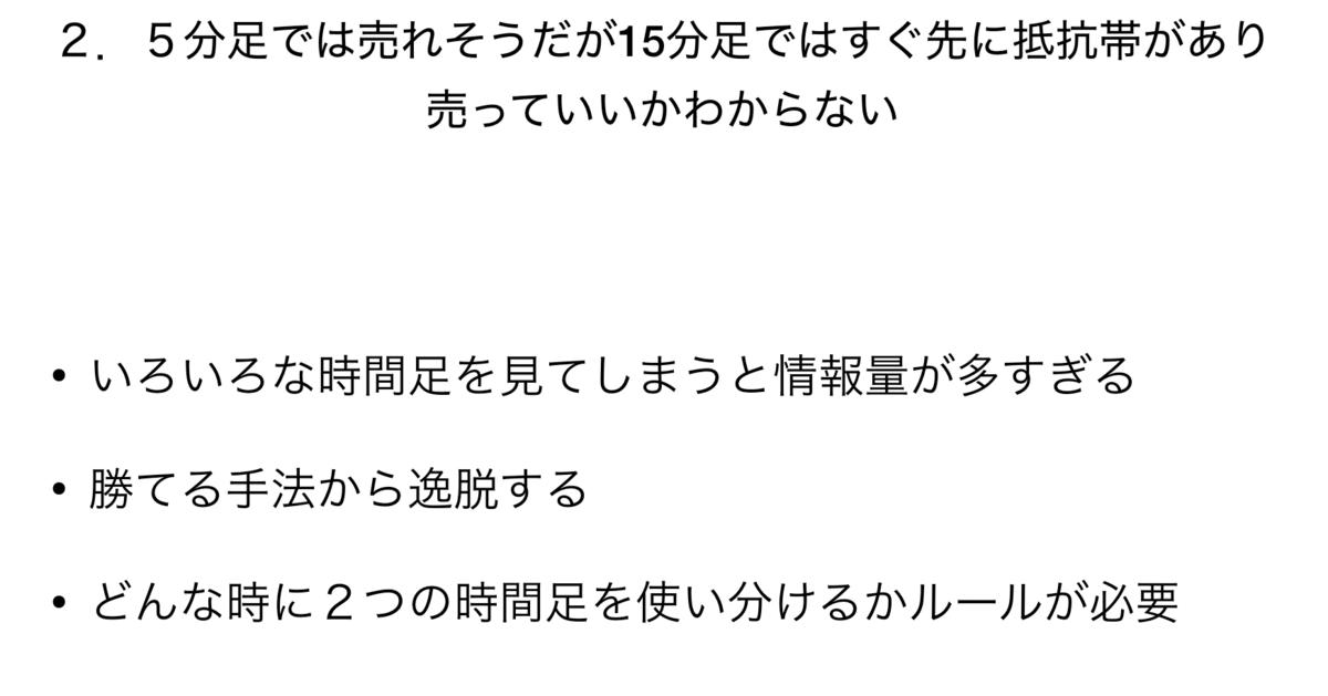 f:id:trader-nori:20200117183201p:plain