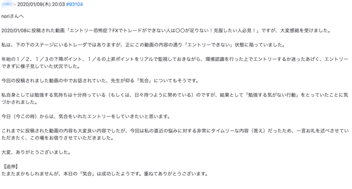f:id:trader-nori:20200118212827p:plain