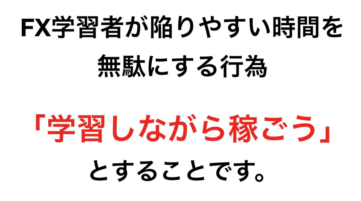 f:id:trader-nori:20200118212833p:plain