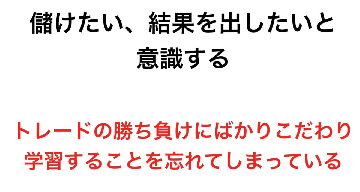 f:id:trader-nori:20200118212837p:plain