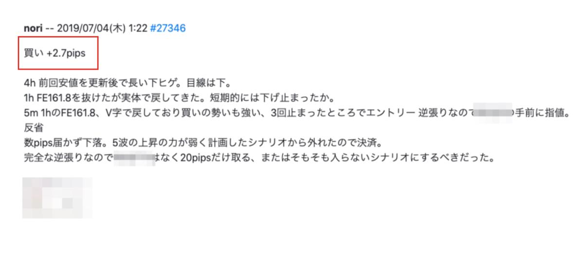 f:id:trader-nori:20200118212843p:plain