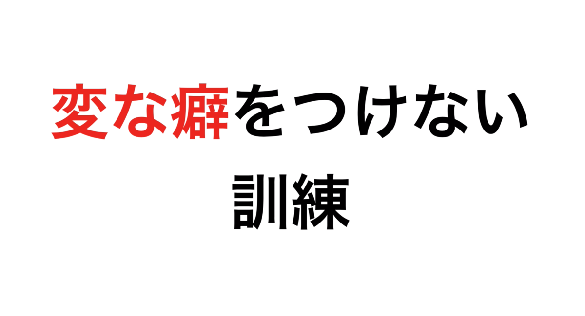 f:id:trader-nori:20200118213535p:plain