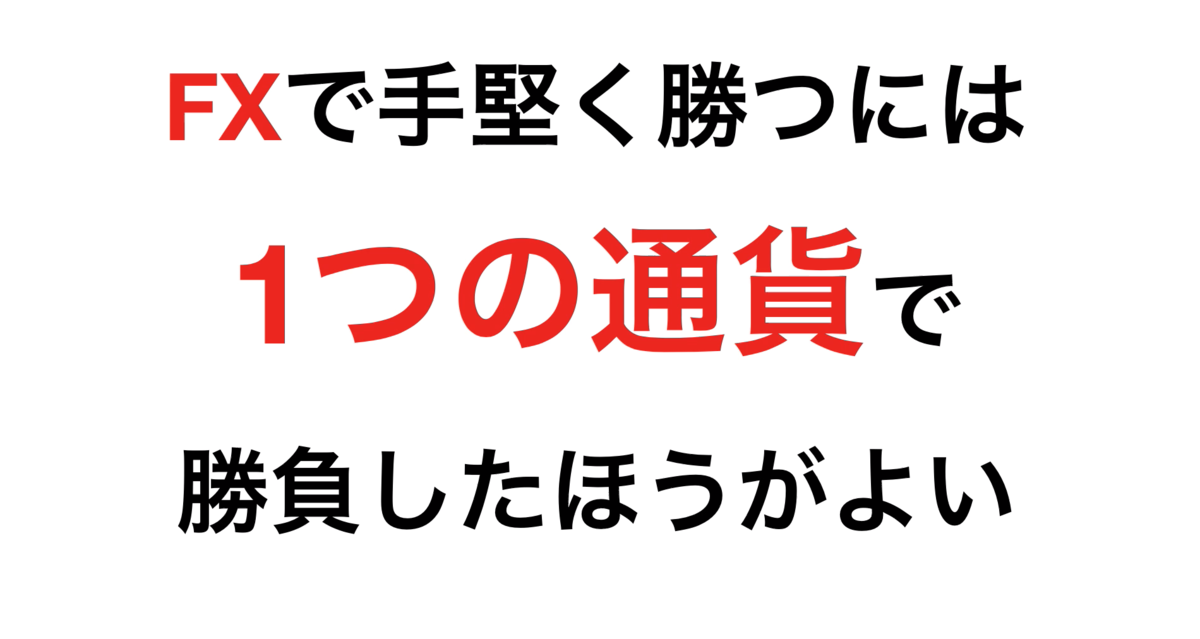 f:id:trader-nori:20200120212356p:plain