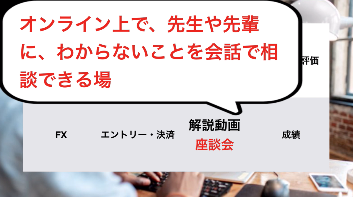 f:id:trader-nori:20200123220838p:plain