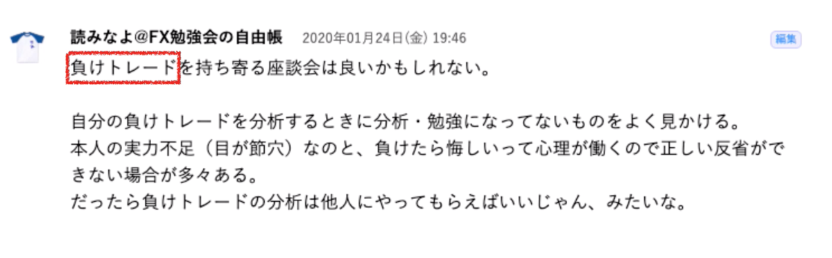 f:id:trader-nori:20200126202240p:plain