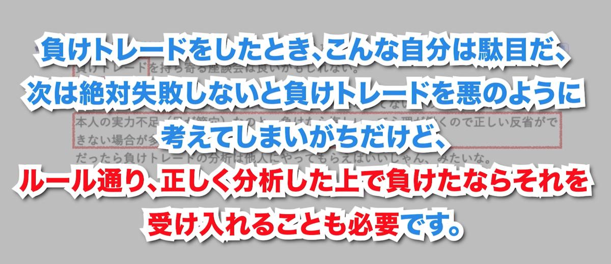 f:id:trader-nori:20200126202321p:plain