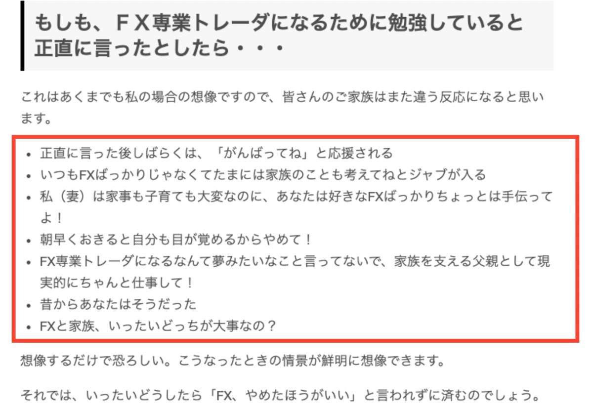 f:id:trader-nori:20200213170226p:plain