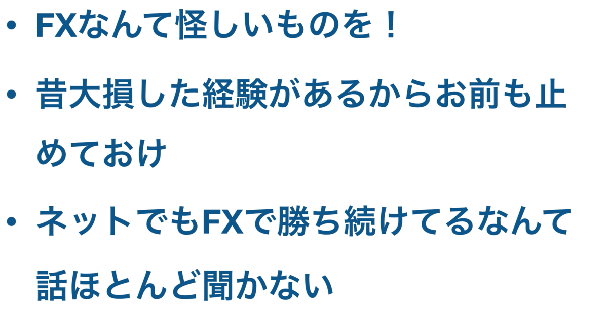 f:id:trader-nori:20200213170232p:plain