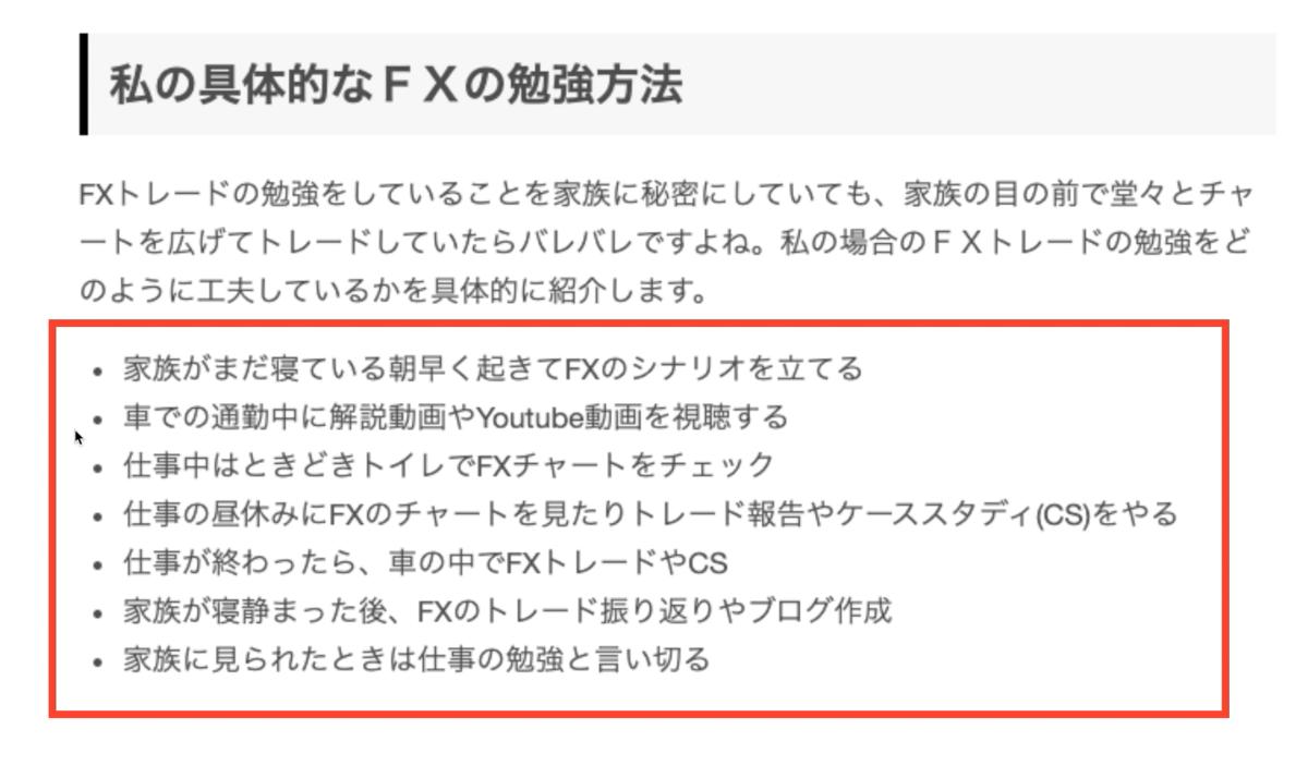 f:id:trader-nori:20200213170237p:plain
