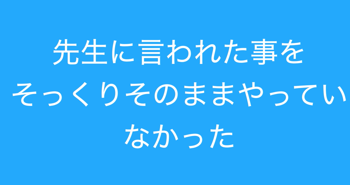 f:id:trader-nori:20200308101615p:plain
