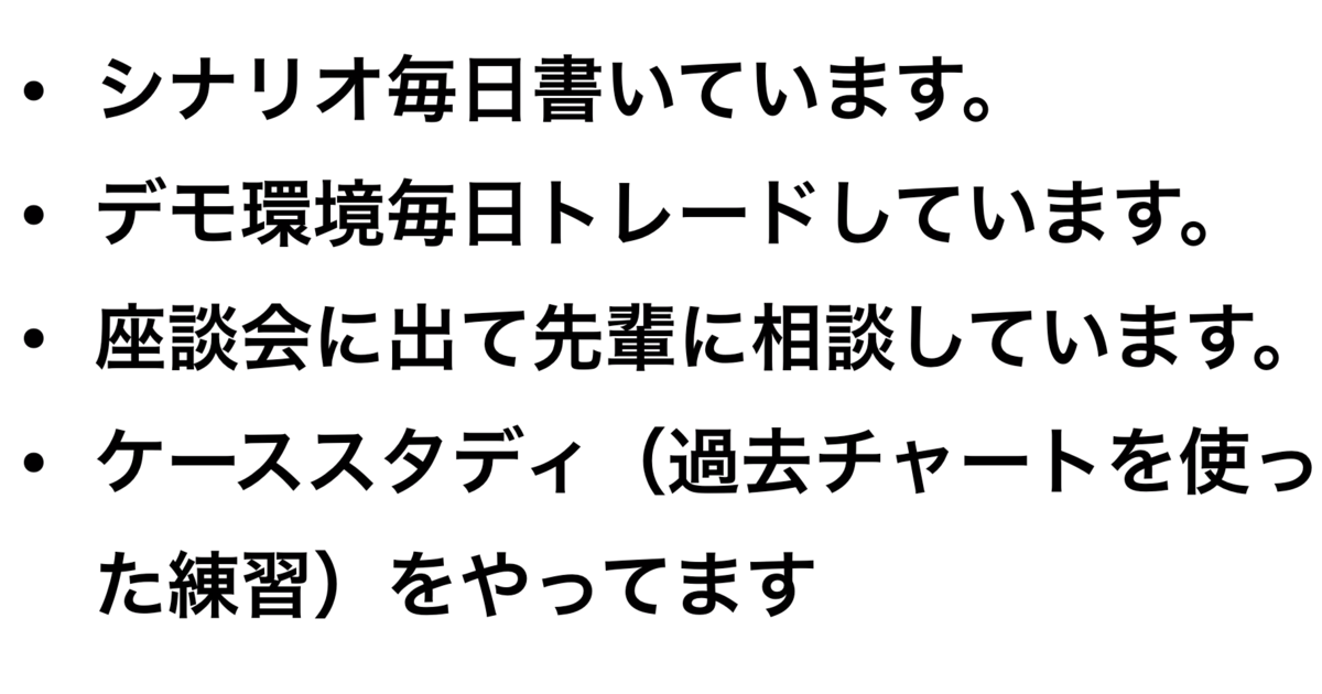 f:id:trader-nori:20200308101620p:plain