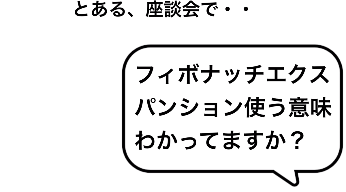 f:id:trader-nori:20200308102551p:plain