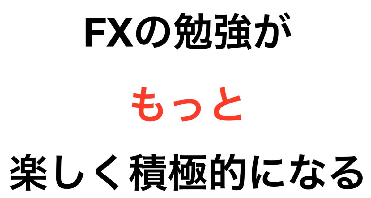 f:id:trader-nori:20200311210853p:plain