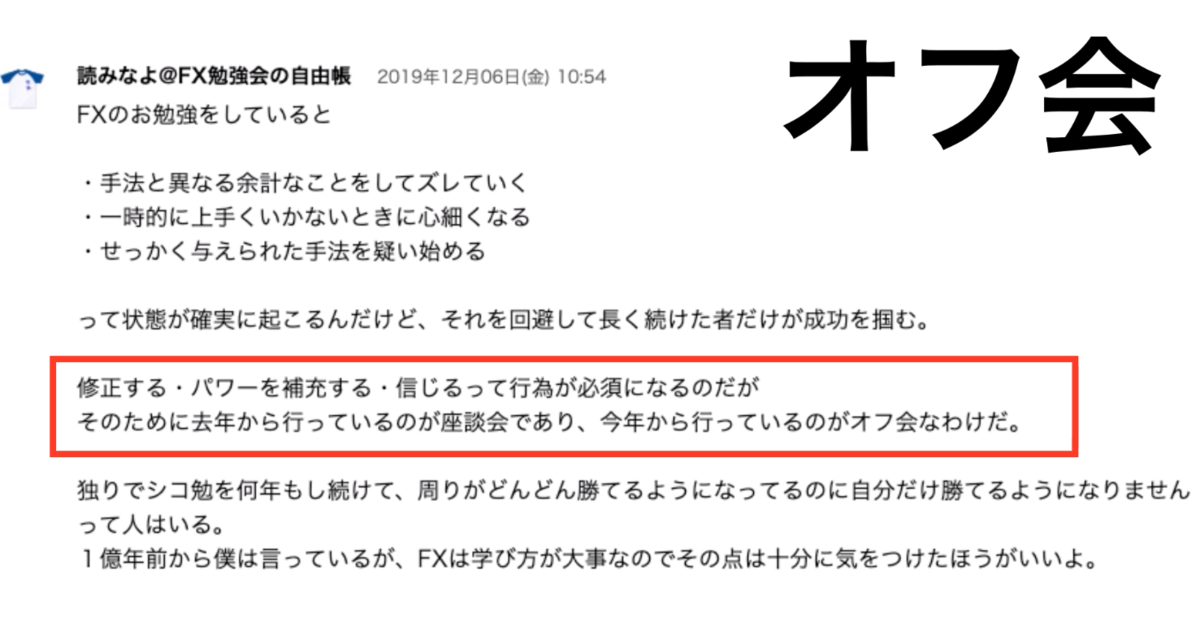 f:id:trader-nori:20200311210908p:plain