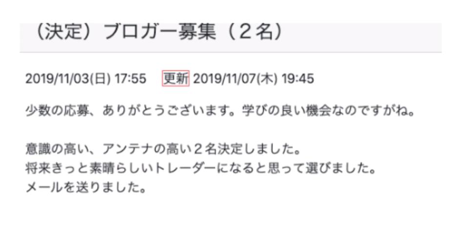 f:id:trader-nori:20200311210913p:plain