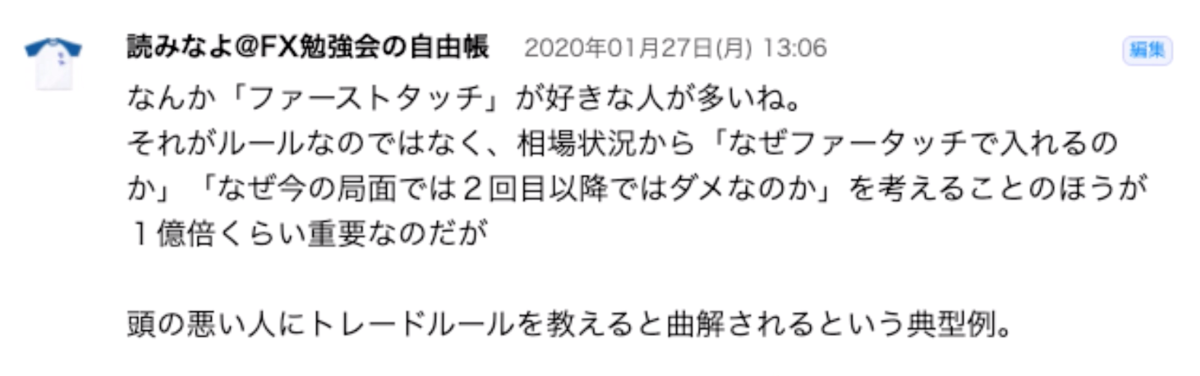 f:id:trader-nori:20200322192255p:plain