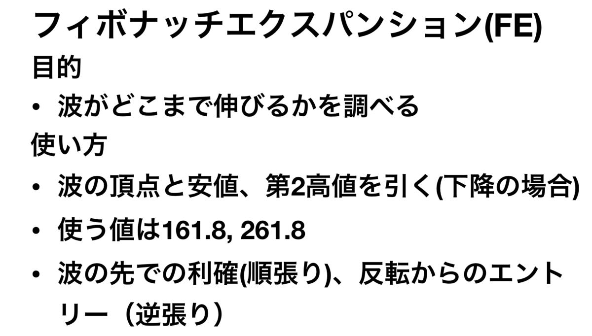 f:id:trader-nori:20200324222841p:plain
