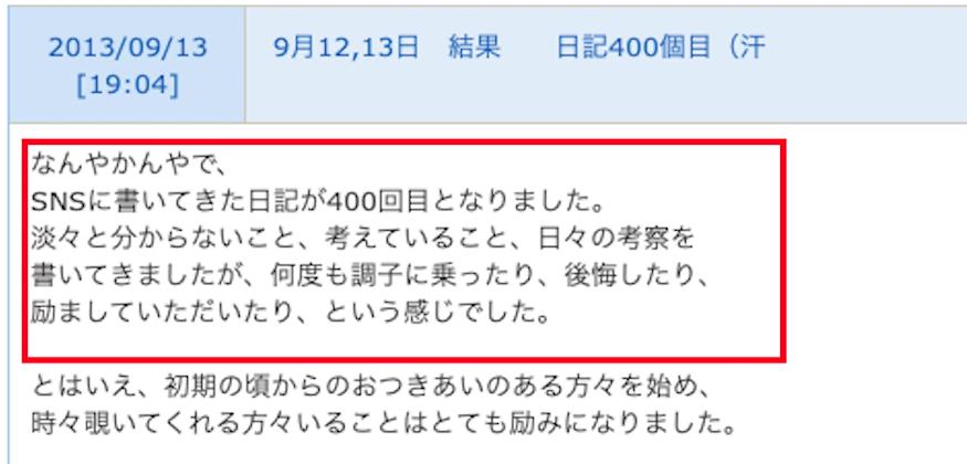 f:id:trader-nori:20200409193538p:plain