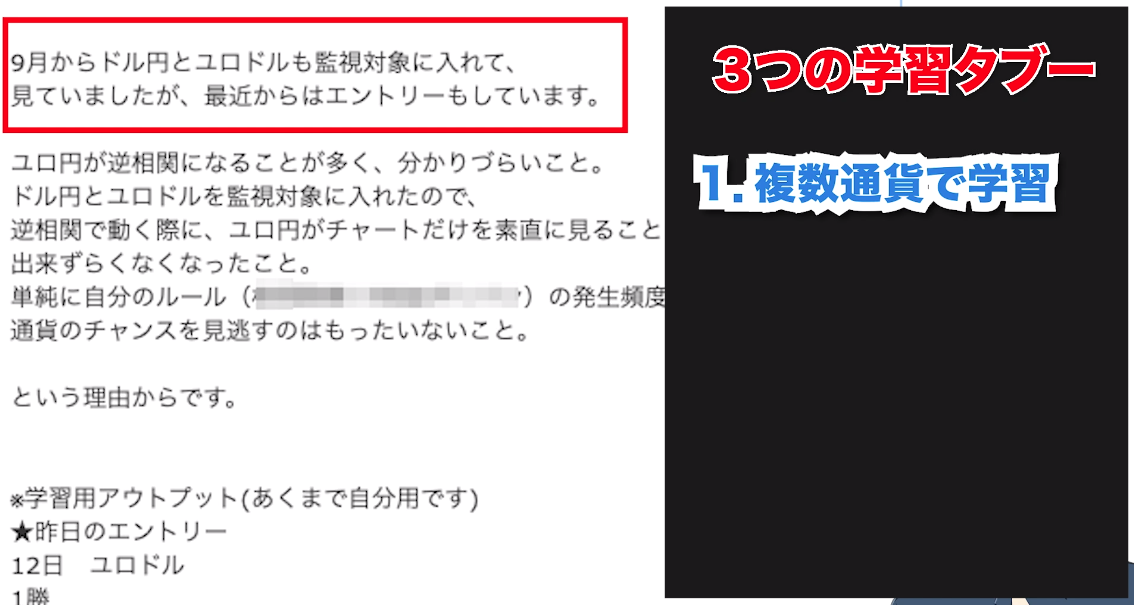 f:id:trader-nori:20200409193543p:plain
