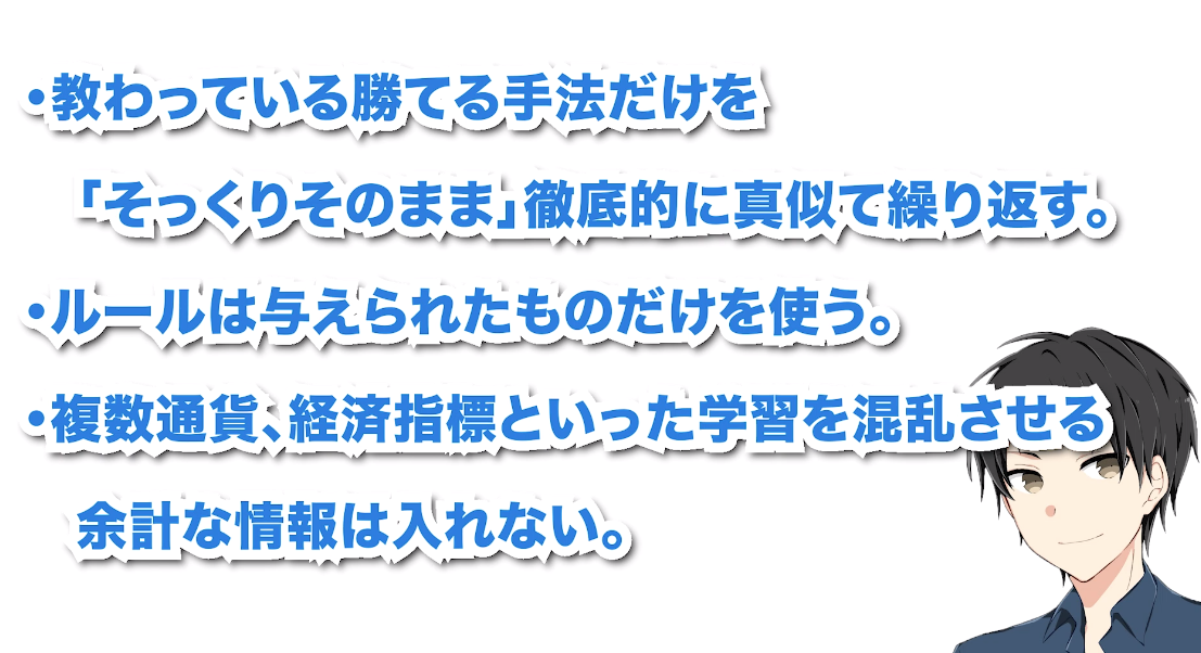 f:id:trader-nori:20200409193610p:plain