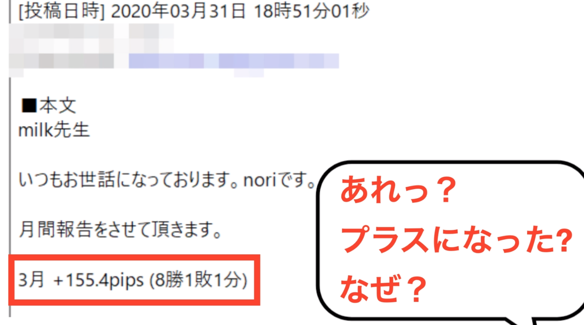 f:id:trader-nori:20200412200139p:plain