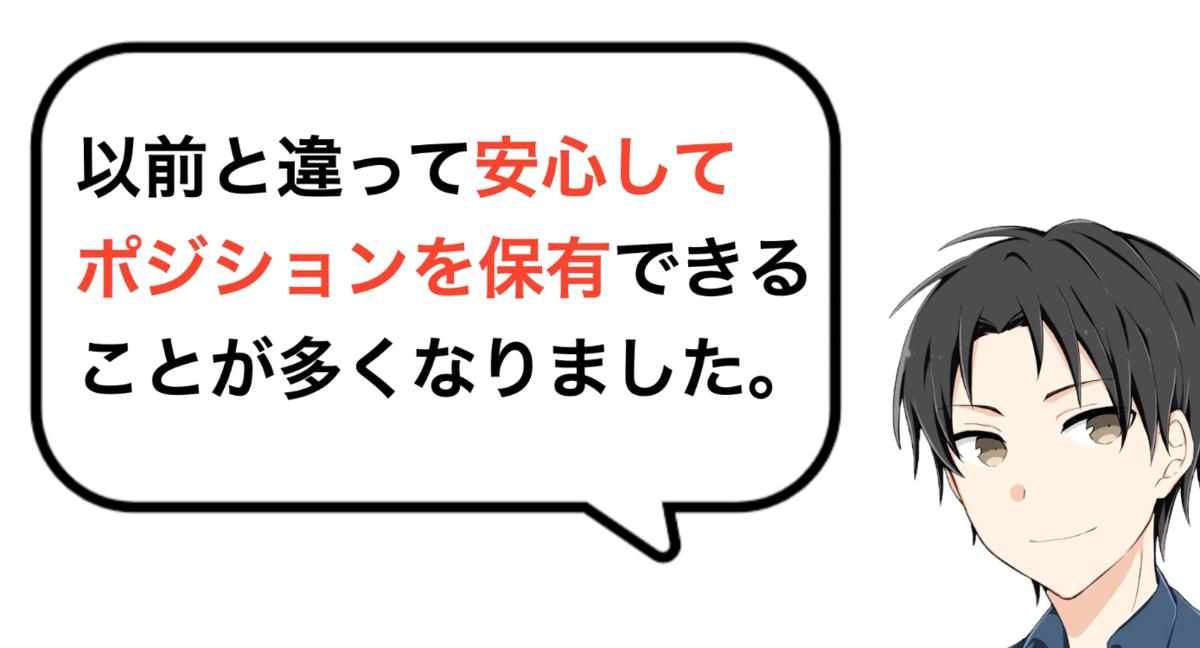 f:id:trader-nori:20200417144144p:plain
