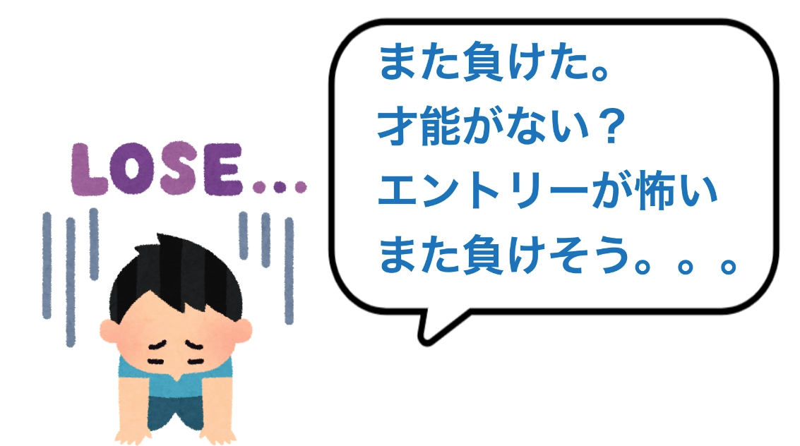 f:id:trader-nori:20200419214817p:plain