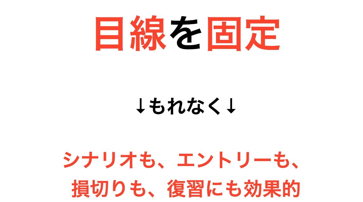 f:id:trader-nori:20200423202126p:plain