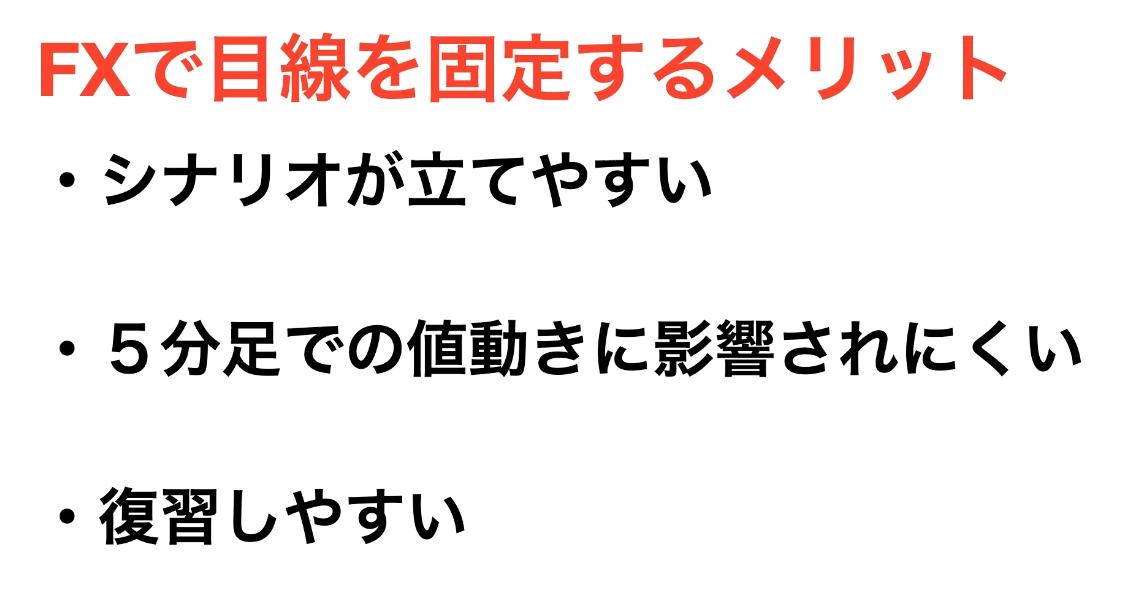 f:id:trader-nori:20200423202331p:plain