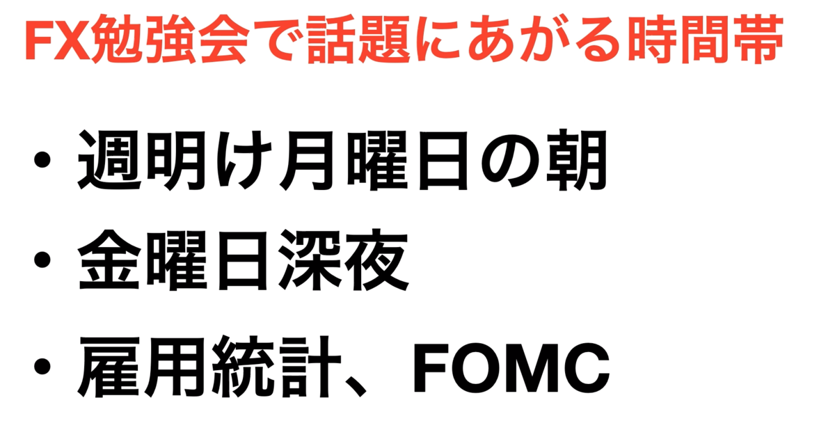 f:id:trader-nori:20200429203018p:plain