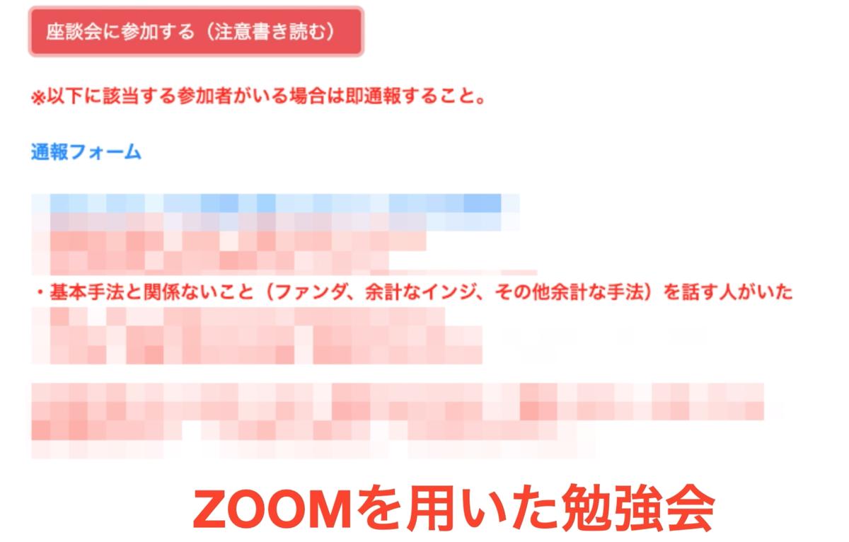 f:id:trader-nori:20200429203029p:plain