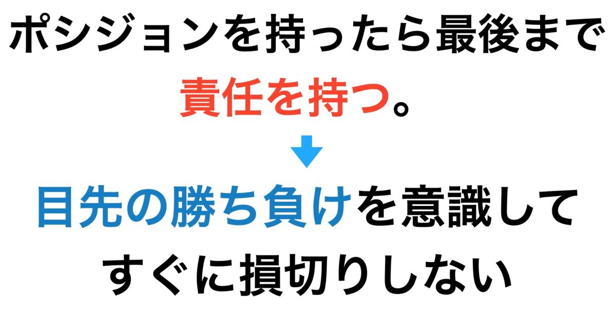 f:id:trader-nori:20200510130058p:plain