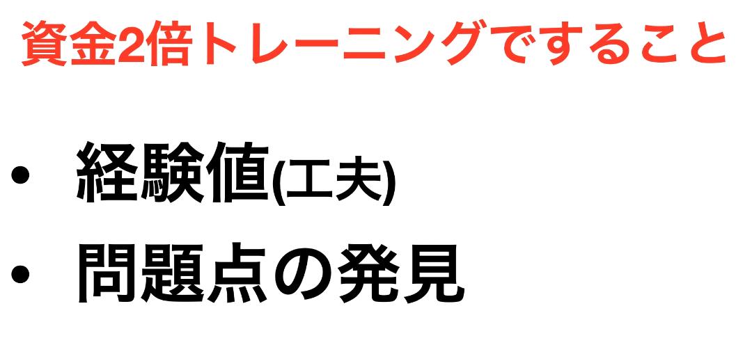 f:id:trader-nori:20200512151739p:plain