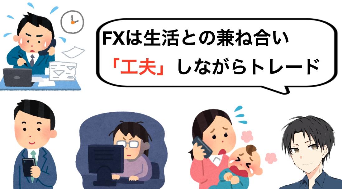 f:id:trader-nori:20200512151851p:plain
