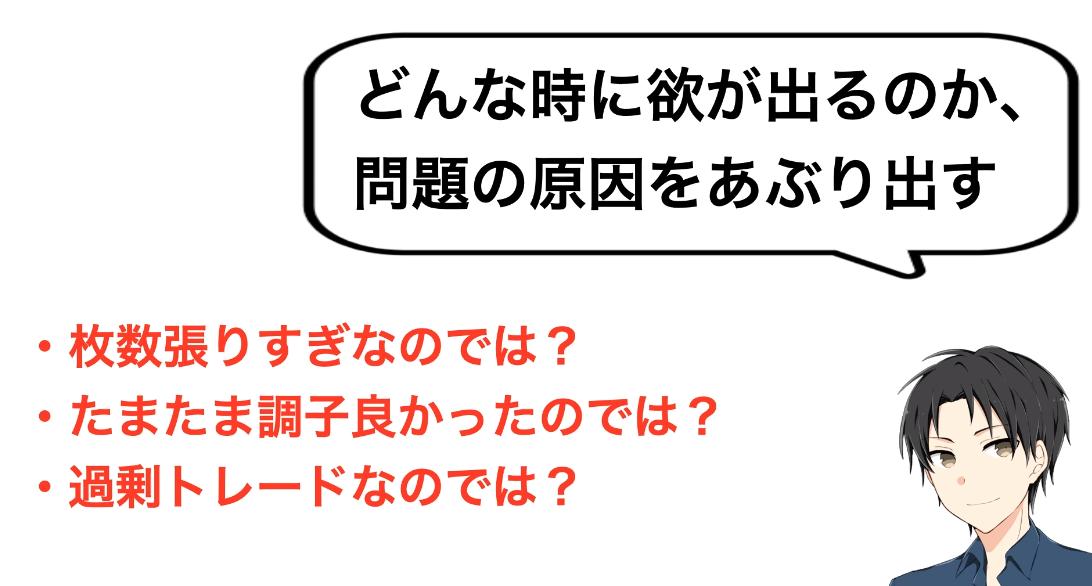 f:id:trader-nori:20200512151859p:plain