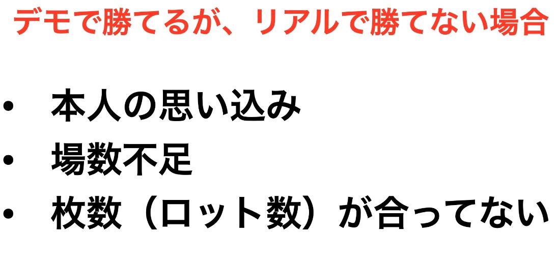 f:id:trader-nori:20200512151905p:plain