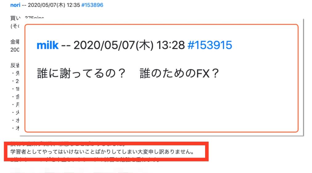 f:id:trader-nori:20200512152217p:plain
