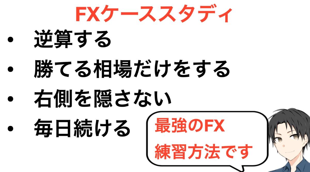 f:id:trader-nori:20200518212820p:plain