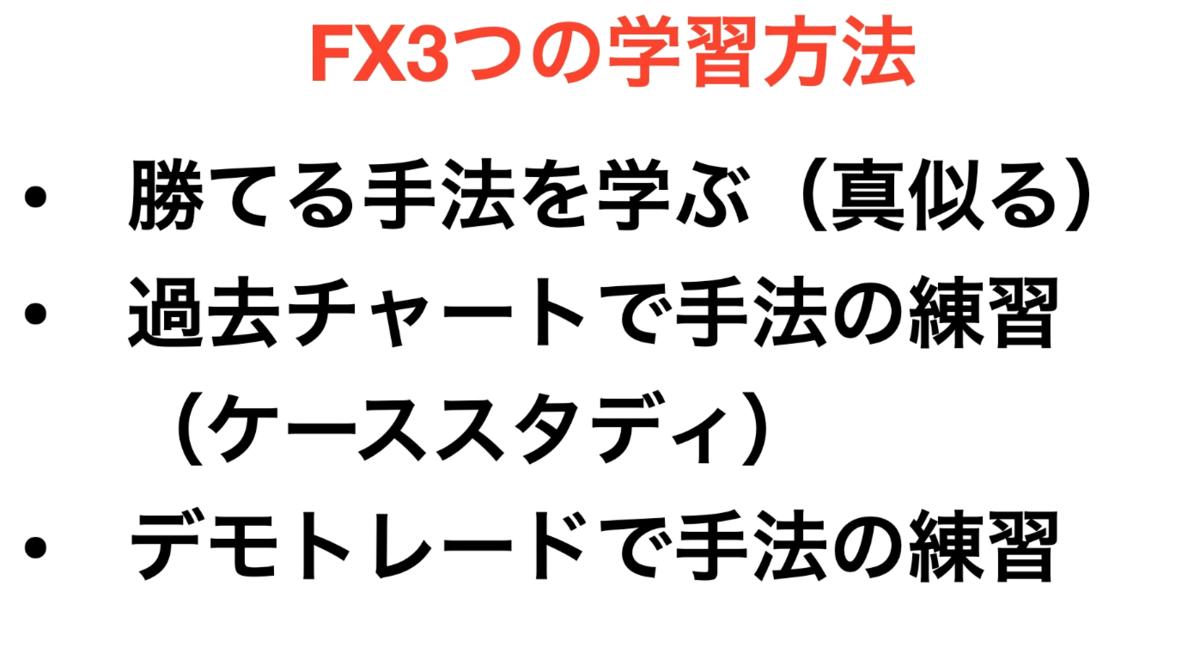 f:id:trader-nori:20200518212825p:plain