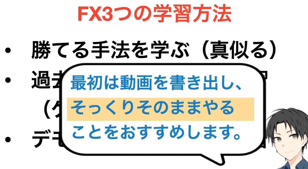 f:id:trader-nori:20200518212830p:plain