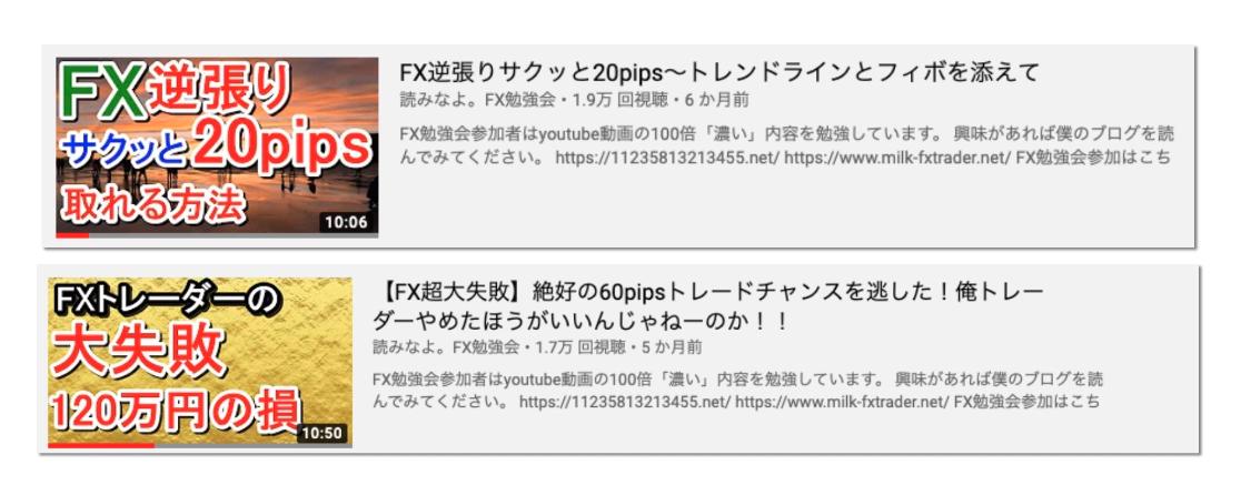 f:id:trader-nori:20200520205339p:plain