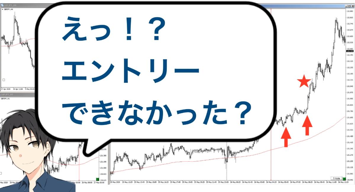 f:id:trader-nori:20200527203856p:plain