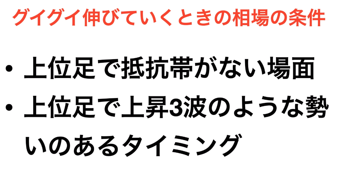 f:id:trader-nori:20200603213043p:plain
