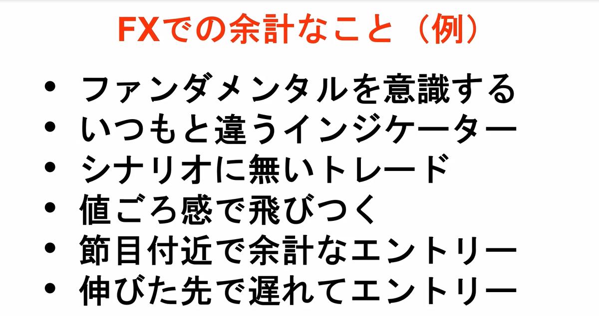 f:id:trader-nori:20200611213112p:plain