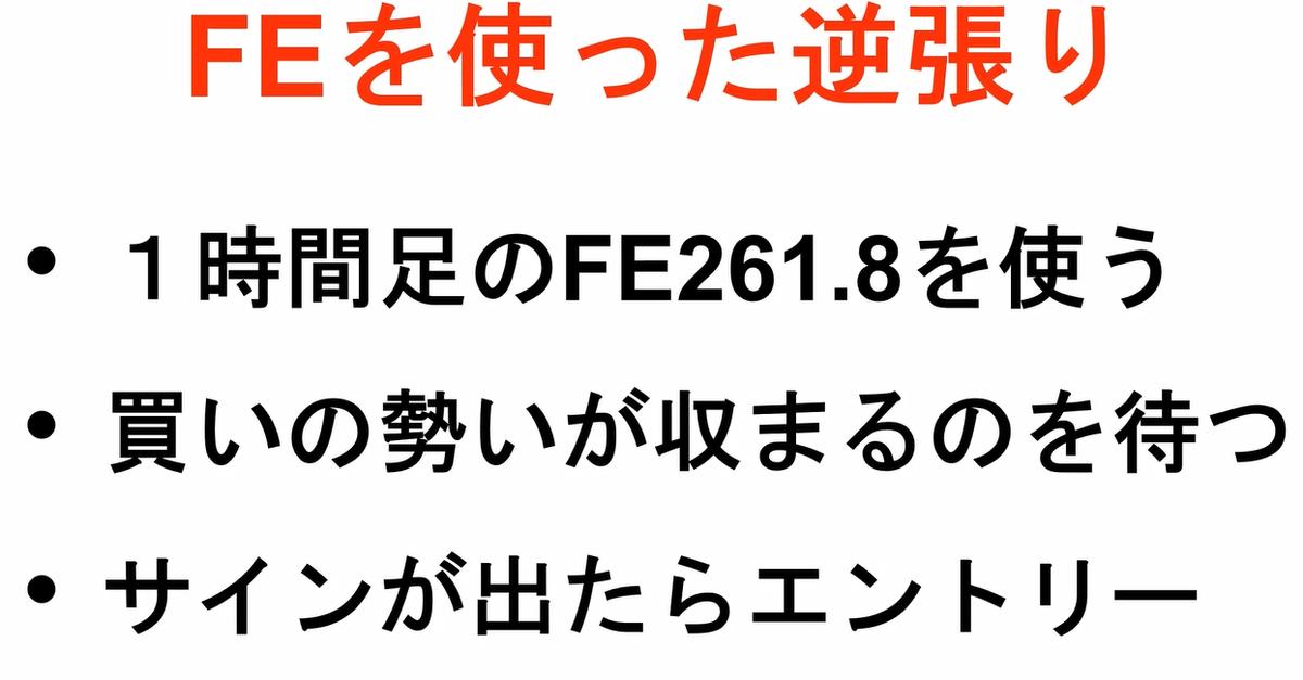 f:id:trader-nori:20200615203703p:plain