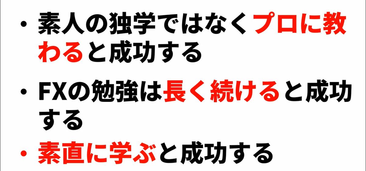 f:id:trader-nori:20200626172126p:plain