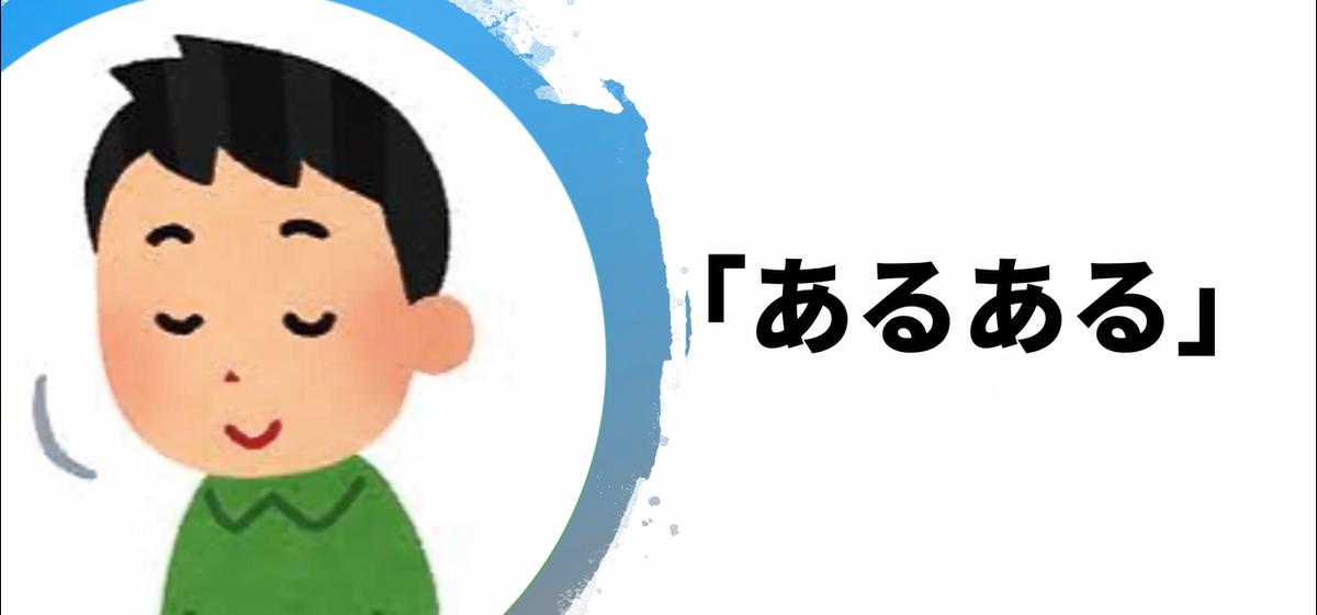 f:id:trader-nori:20200626172130p:plain