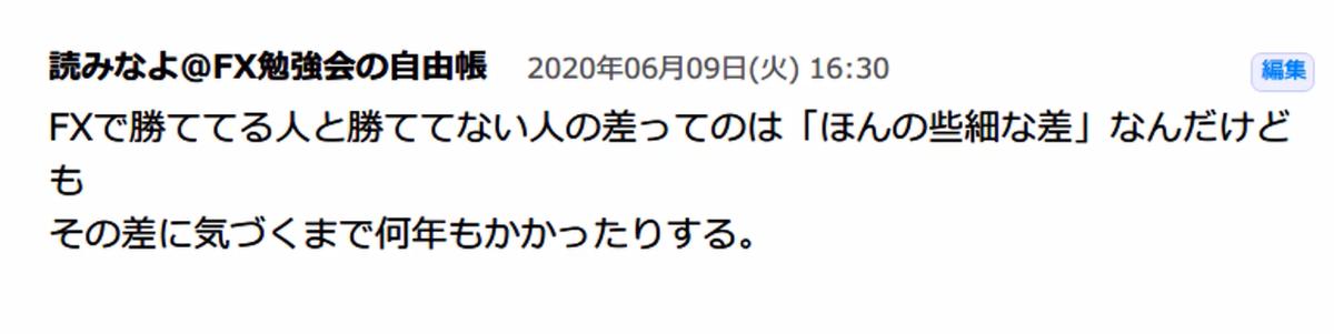 f:id:trader-nori:20200626172608p:plain
