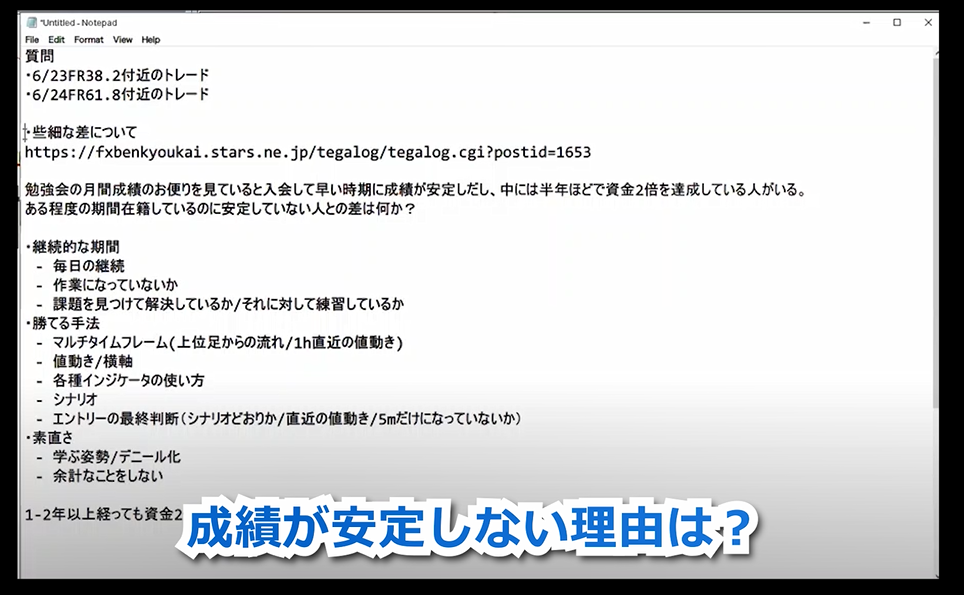 f:id:trader-nori:20200630111535p:plain